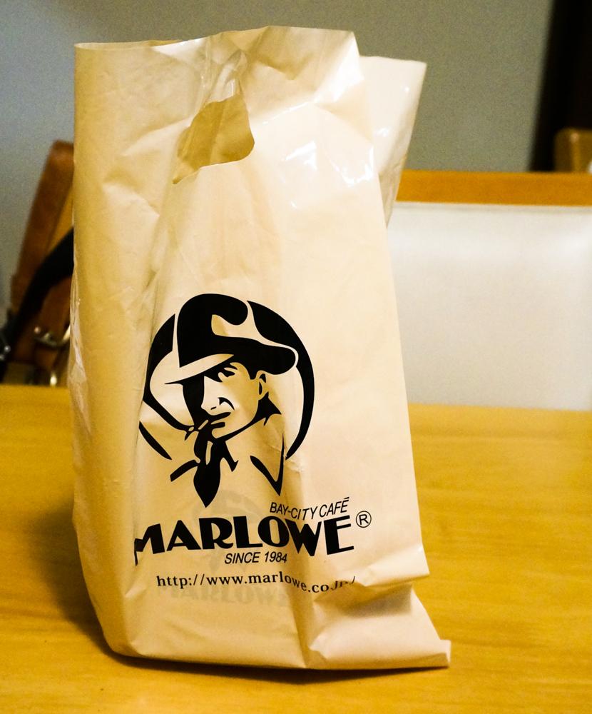 Marlowe-1.jpg